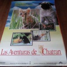 Cine: LAS AVENTURAS DE CHATRÁN - SHIGERU TSUYUGUCHI,KYÔKO KOIZUMI,MILO, OTIS - POSTER ORIGINAL LAUREN 1986. Lote 236620635