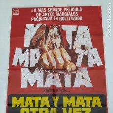 Cine: CARTEL DE LA PELICULA MATA Y MATA OTRA VEZ. JAMES RYAN, CHARLOTTE MICHELLE, NORMAN COMBES. TDKP23A. Lote 236822075