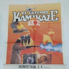 Cine: CARTEL DE LA PELICULA EL ULTIMO KAMIKAZE. PAUL NASCHY. IRAN EORY. MANUEL TEJADA. TDKP23A. Lote 236827715