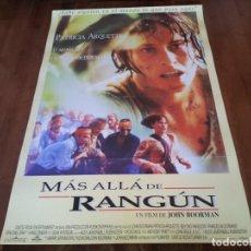 Cine: MÁS ALLÁ DE RANGÚN - PATRICIA ARQUETTE, FRANCES MCDORMAND - POSTER ORIGINAL FILMAYER 1995. Lote 237146370