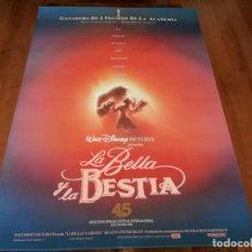 Cine: LA BELLA Y LA BESTIA - ANIMACION - POSTER ORIGINAL DISNEY AÑO 1991. Lote 237170905