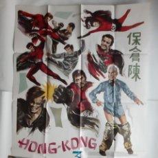 Cine: ANTIGUO CARTEL CINE HONG-KONG 3 SUPERMEN-DESAFIO AL KUN-FU KARATE + 10 FOTOCROMOS 1975 CC308 RV. Lote 237203810