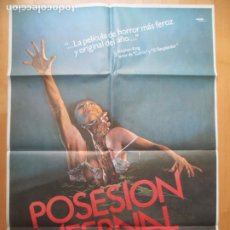 Cine: CARTEL CINE, POSESION INFERNAL, BRUCE CAMPBELL, 1983, C1141. Lote 139833093