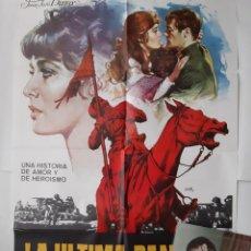 Cine: ANTIGUO CARTEL CINE LA ULTIMA BANDERA + 10 FOTOCROMOS 1977 JANO CC327 RV. Lote 237352485