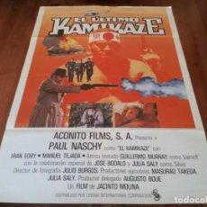 Cine: EL ÚLTIMO KAMIKAZE - PAUL NASCHY, IRÁN EORY, MANUEL TEJADA - POSTER ORIGINAL C.I.C 1983. Lote 237542445