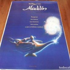 Cine: ALADDIN - ANIMACION - POSTER ORIGINAL DISNEY 1992 PREVIO. Lote 237749150