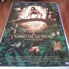 Cine: EL LIBRO DE LA SELVA - JASON SCOTT LEE, LENA HEADEY, CARY ELWES - POSTER ORIGINAL TRIPICTURES 1994. Lote 238107060