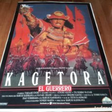 Cine: KAGETORA, EL GUERRERO - TAKAAKI ENOKI, MASAHIKO TSUGAWA, ATSUKO ASANO - POSTER ORIGINAL U.I.P 1990. Lote 238475045