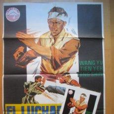 Cinema: CARTEL CINE + 11 FOTOCROMOS + GUIA EL LUCHADOR MANCO WANG YU JANO 1980 CCF185. Lote 239411515