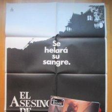 Cine: CARTEL CINE + 12 FOTOCROMOS EL ASESINO DE ROSEMARY VICKY DAWSON 1982 CCF194. Lote 239416440