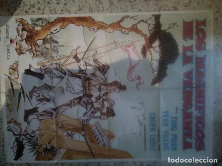 LOS MAGNIFICOS DE LA VENGANZA LO LIEH SHAW BROTHERS KARATE POSTER ORIGINAL 70X100 (Cine - Posters y Carteles - Acción)