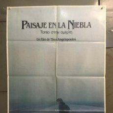 Cinema: AAT50 PAISAJE EN LA NIEBLA THEO ANGELOPOULOS CINE GRIEGO POSTER ORIGINAL 70X100 ESTRENO. Lote 240274650