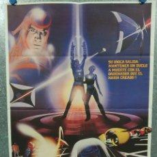 Cinema: TRON. JEFF BRIDGES, BRUCE BOXLEITNER, DAVID WARNER. DISNEY . AÑO 1982. POSTER ORIGINAL ESTRENO. Lote 240669340