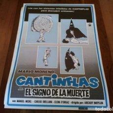 Cine: EL SIGNO DE LA MUERTE - CANTINFLAS, MANUEL MEDEL, ELENA D'ORGAZ - POSTER ORIGINAL 1979. Lote 240715865
