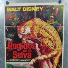 Cine: RUGIDOS EN LA SELVA. WALT DISNEY. AÑO 1965. POSTER ORIGINAL. Lote 241728055