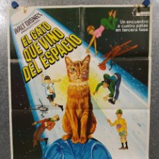 Cine: EL GATO QUE VINO DEL ESPACIO. WALT DISNEY. KEN BERRY, SANDY DUNCAN. AÑO 1978 POSTER ORIGINAL. Lote 241730235
