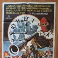 Cine: VICTIMAS DEL TERRORISMO / GEORGE KENNEDY 100X70. Lote 242829590