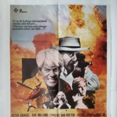 Cine: ANTIGUO CARTEL CINE SPREE 1979 R322 RV. Lote 242993320
