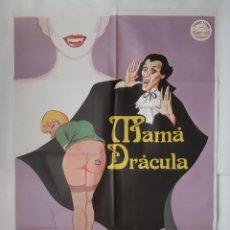 Cine: ANTIGUO CARTEL CINE MAMA DRACULA 1979 JANO R342 RV. Lote 243014510