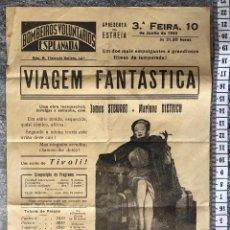 Cine: ST 74 CINE VIAGEM FANTASTICA JAMES STEWART MARLENE DIETRICH EVORA 750 9/6/1952 PORTUGAL. Lote 243576525