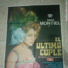 Cine: CARTEL ORIGINAL ESPAÑOL EL ULTIMO CUPLE, SARA MONTIEL. Lote 244578470