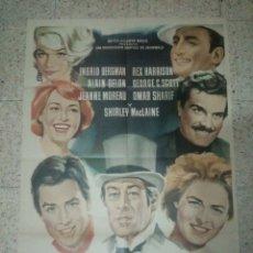 Cine: CARTEL CINE ORIGINAL ESPAÑOL EL ROLLS-ROYCE AMARILLO, INGRID BERGMAN, ALAIN DELON. Lote 244584895
