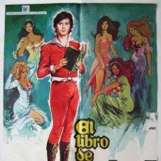 Cine: EL LIBRO DE BUEN AMOR II. PÓSTER 68,5 X 99,5 CMS. 1976.DISEÑO: JANO.. Lote 244616370