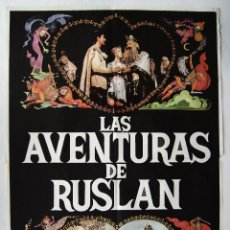 Cine: LAS AVENTURAS DE RUSLAN, CON NATALIA PETROVA. POSTER.70 X 100 CMS.1980.. Lote 244617610