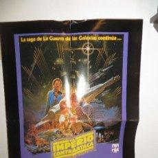 Cine: POSTER STAR WARS EL IMPERIO CONTRAATACA 1985 ESTRENO VIDEO CBS FOX,BUEN ESTADO,BARATO. Lote 244860175