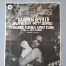 Cine: CARTEL CINE POSTER ORIGINAL EL TECHO DE CRISTAL CARMEN SEVILLA AÑO 1971 .. L3421. Lote 245088340