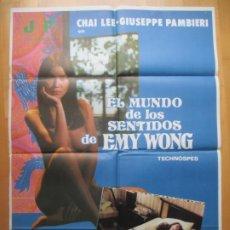 Cine: CARTEL CINE + 12 FOTOCROMOS EL MUNDO DE LOS SENTIDOS DE EMY WONG CHAI LEE 1977 CCF212. Lote 245174280