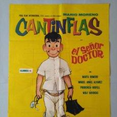 Cine: CARTEL CINE POSTER ORIGINAL - CANTINFLAS EL SEÑOR DOCTOR - MARIO MORENO - AÑO 1975 .. L3431. Lote 245261020