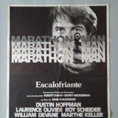 Cine: CARTEL CINE POSTER ORIGINAL - MARATHON MAN - AÑO 1976 .. L3436. Lote 245275985