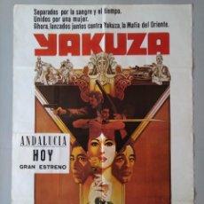 Cine: CARTEL CINE POSTER ORIGINAL - YAKUZA - AÑO 1975 - ANUCIO ANDALUCIA GRAN ESTRENO... L3446. Lote 245435880