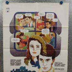 Cine: EL ÚLTIMO GUATEQUE. CRISTINA GALBÓ, MIGUEL AYONES, NADIA MORALES. AÑO 1978. POSTER ORIGINAL. Lote 245450955