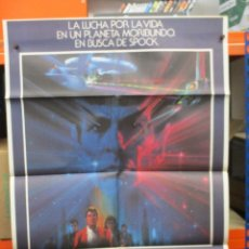 Cine: CARTEL ORIGINAL - STAR TREK III - EN BUSCA DE SPOCK -.100 X 70. Lote 246527955