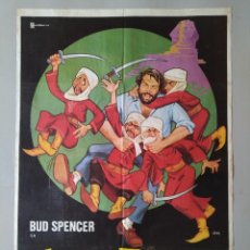 Cine: CARTEL CINE ORIGINAL - CARTEL CINE ORIGINAL - ZAPATONES - BUD SPENCER - AÑO 1980 - JANO ...L3526. Lote 246713665