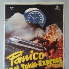 Cine: CARTEL CINE ORIGINAL - PANICO EN EL TOKIO EXPRESS - KEN TAKAKURA - AÑO 1977 ...L3527. Lote 246718810