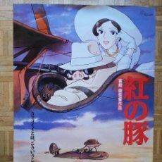 Cine: PORCO ROSSO HAYAO MIYAZAKI STUDIO GHIBLI POSTER 98X68 CM. Lote 246889730