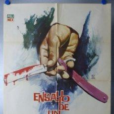 Cine: ENSAYO DE UN CRIMEN - LUIS BUÑUEL - ILUSTR: MONTALBAN - AÑO 1965. Lote 247909710