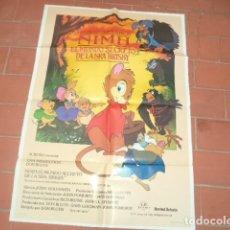 Cine: CARTEL POSTER DE CINE 70X100 MOVIE POSTER VER FOTO NIMH EL MUNDO SECRETO DE LA SRA. BRISBY. Lote 249454205