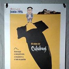 Cine: VIII FESTIVAL INTERNACIONAL DE CINE DE PEÑÍSCOLA. PEPE ISBERT, BERLANGA. 40 AÑOS DE CALABUIG. 1996. Lote 252385215