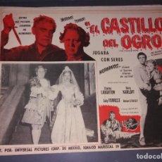 Cine: LOOBY CARD EL CASTILLO DEL OGRO. Lote 253102400