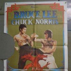 Cine: CDO 9895 EL FUROR DEL DRAGON BRUCE LEE CHUCK NORRIS POSTER ORIGINAL ESPAÑOL 70X100 R-83. Lote 253153150