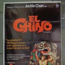 Cine: CDO 9896 EL CHINO JACKIE CHAN POSTER ORIGINAL 70X100 ESTRENO. Lote 253153535