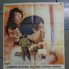 Cine: CDO 9906 LA ULTIMA REUNION CAMERON MITCHELL LEO FONG POSTER ORIGINAL 70X100 ESTRENO. Lote 253314910