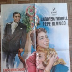 Cine: MARAVILLA. POSTER 70X100CM. CARMEN MORELL, PEPE BLANCO, MARÍA MAHOR, RAFAEL DURÁN. Lote 253418835