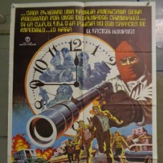 Cine: CDO 9918 VICTIMAS DEL TERRORISMO GEORGE KENNEDY RAF VALLONE EDWARD DMYTRYK MAC POSTER 70X100 ESTRENO. Lote 253518835
