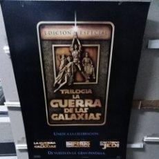 Cine: STAR WARS TRILOGIA POSTER ORIGINAL 70X100 EDICION ESPECIAL. Lote 253980560