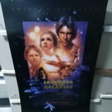 Cine: STAR WARS LA GUERRA DE LAS GALAXIAS POSTER ORIGINAL 70X100 EDICION ESPECIAL. Lote 253981365